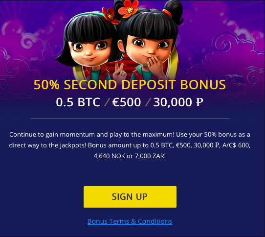 50% BetChain Second Deposit Bonus